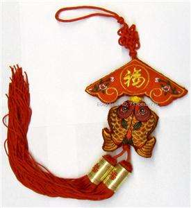 Feng Shui Embroidery Lucky Carp Gold Fish Tassel Charm NEW Year