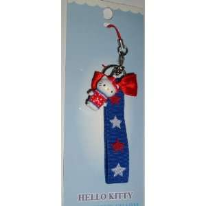 Hello Kitty Cell Phone Charm   Ribbon with Stars Cell